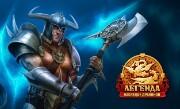 'Легенда: Наследие Драконов' - Фэнтези MMORPG