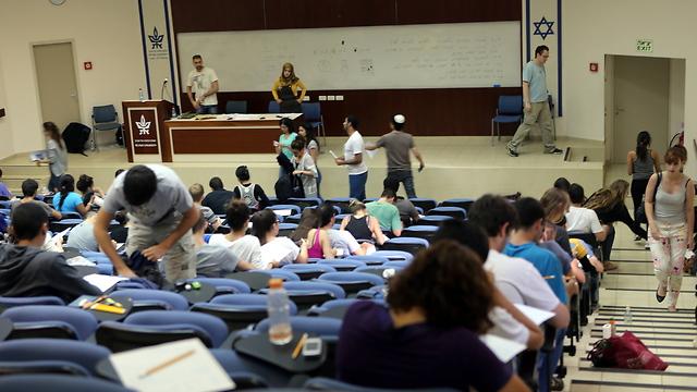 Экзамен по психометрии. Фото: Ярив Кац
